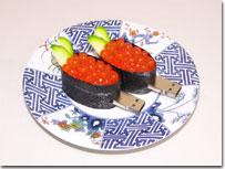 SushiDisk「いくら」