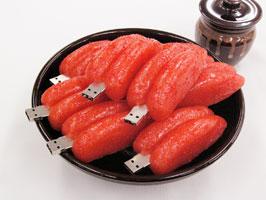 明太子(FoodDisk)