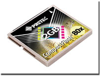 GB【ギガバイト】シリーズの低容量版2GB